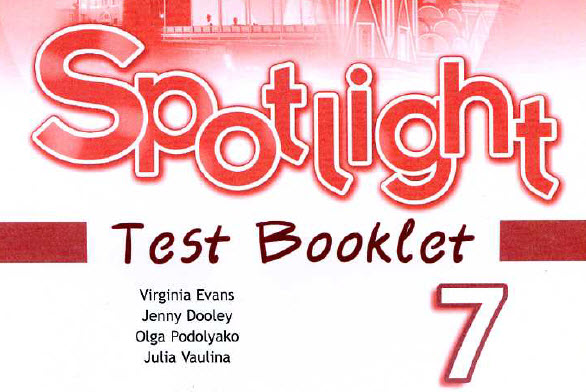Spotlight 7 test book Ответы. Spotlight 7 Test 2A